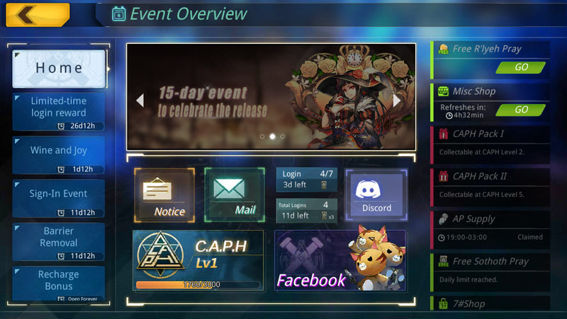 Witch Weapon - Events Screen