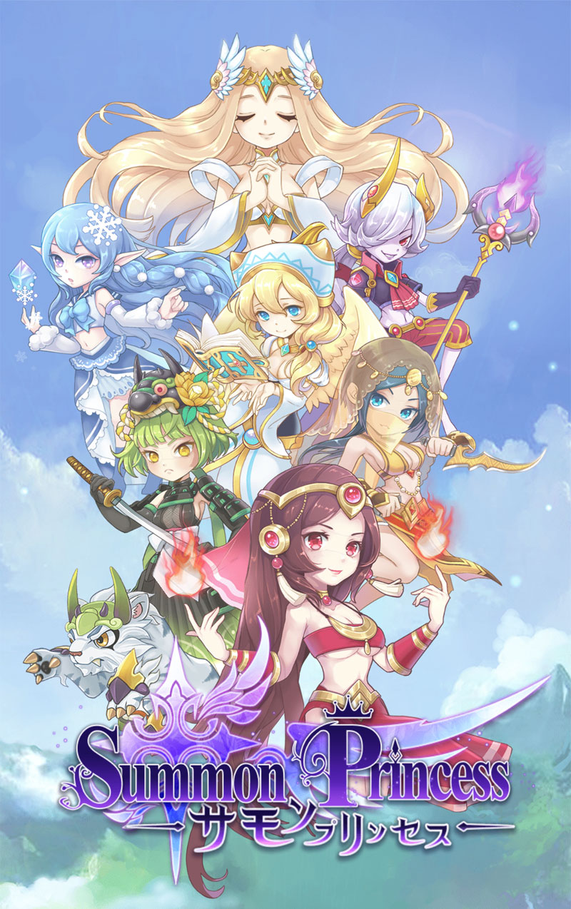Summon Princess - Loading Screen
