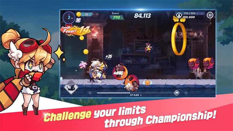 WIND runner - Challenge your limits through Championship