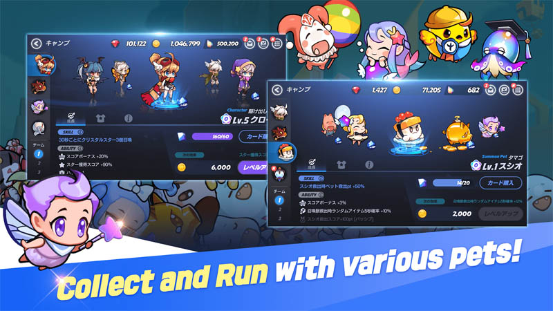WIND runner - Collect and Run with various pets