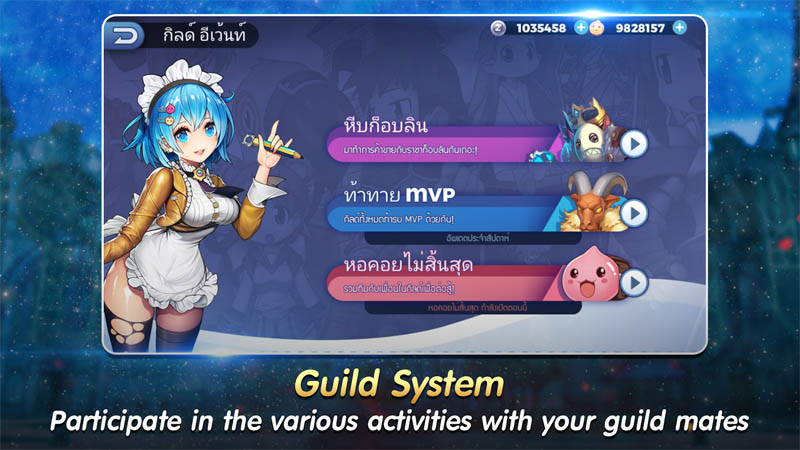 Ragnarok Tactics SEA - Guild System