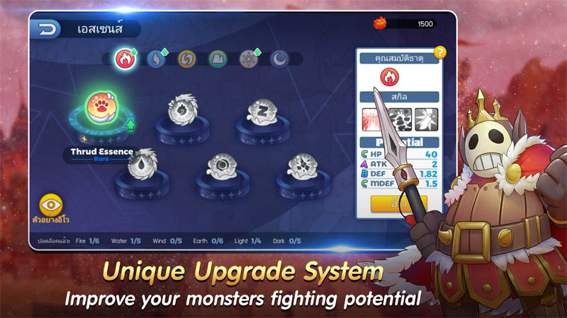 Ragnarok Tactics SEA - Unique Upgrade System