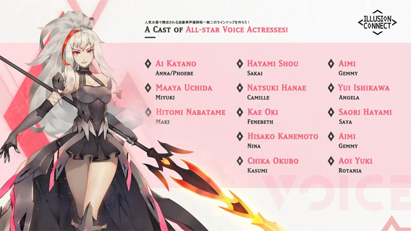 ILLUSION CONNECT - A Cast of All Star Voice Actresses