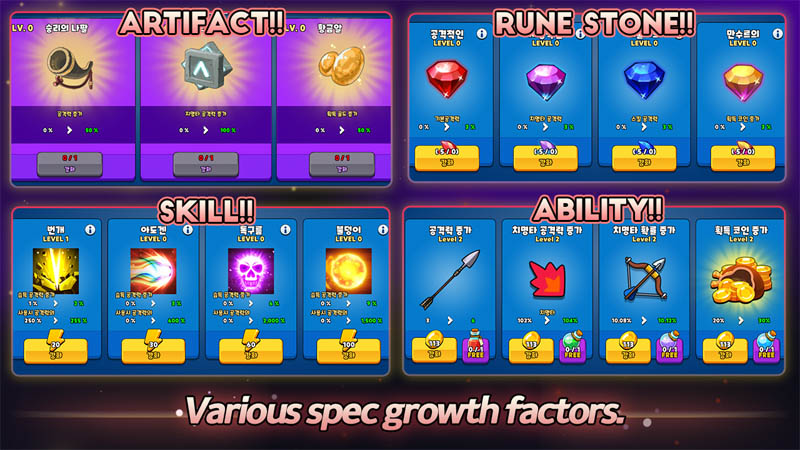 Grow Archer Chaser - Various spec growth factors
