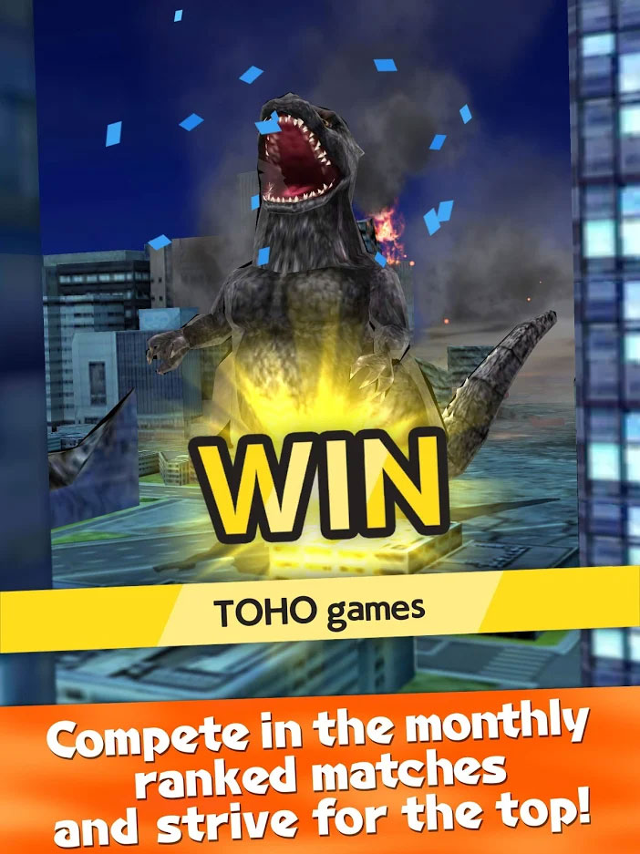 GODZILLA BATTLE LINE - Compete in the monthly ranked matches and strive for the top