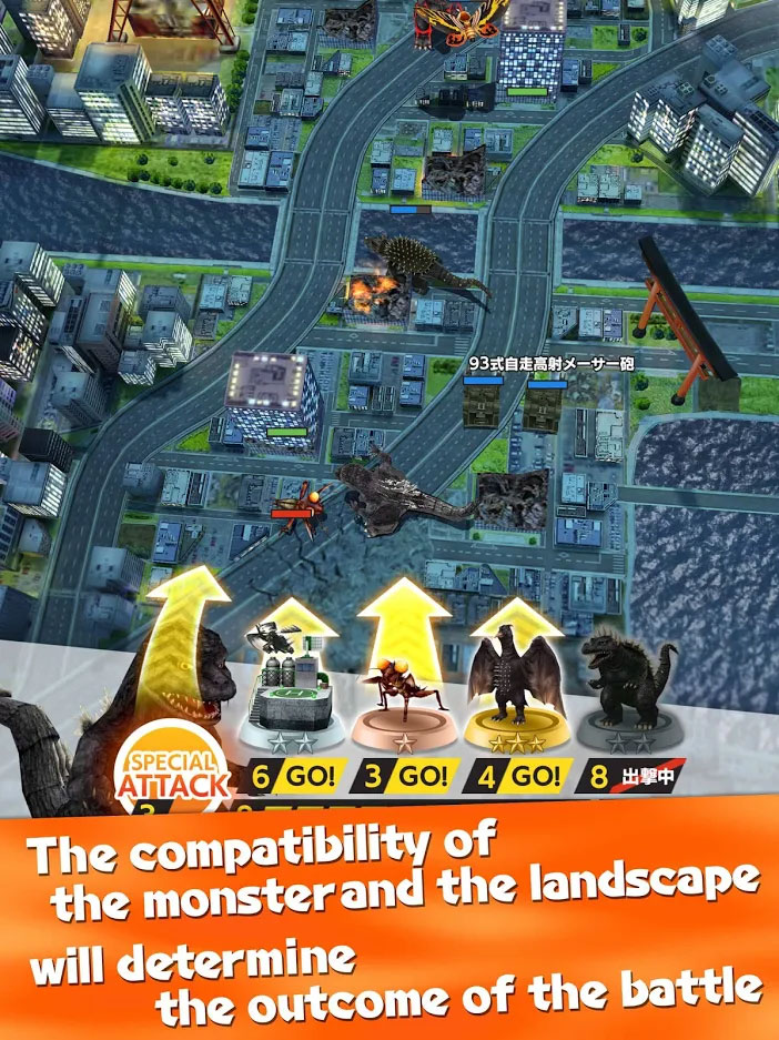 GODZILLA BATTLE LINE - The compatibility of the monster and landscape determine the outcome